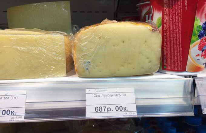 испорченный сыр на прилавке