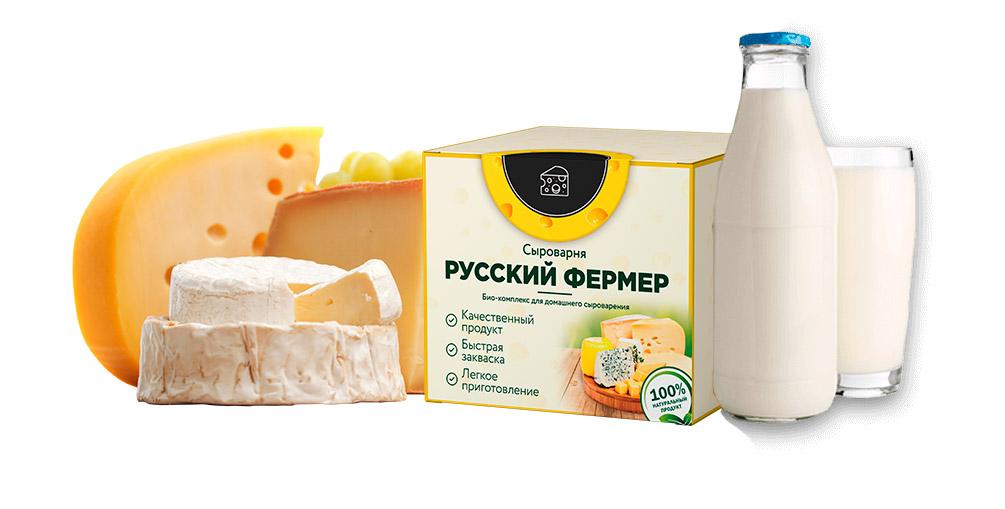 Сыроварня Русский фермер в Томске