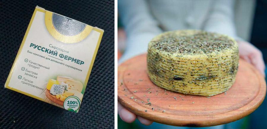 готовый продукт сыр русский фермер